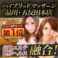 五反田・品川 風俗