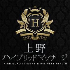上野・鶯谷 | 23区内対応デリバリーヘルス ハイブリッドマッサージ上野・鶯谷店