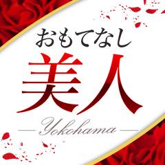 横浜 風俗