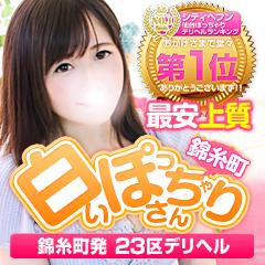 錦糸町 風俗