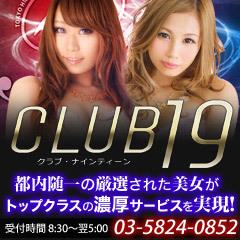 CLUB19上野・鶯谷
