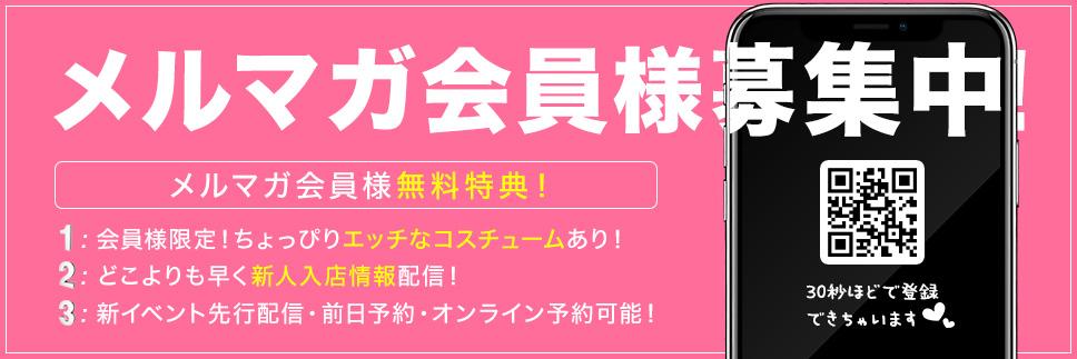 ☘無料メルマガ限定配信特典❣