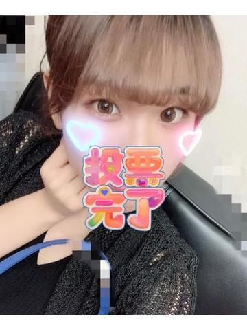 【業界未経験】Fカップ現役女子大生