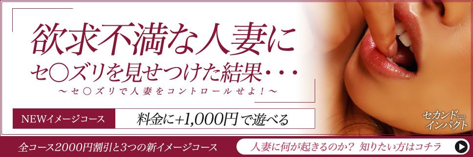 ■セ◯ズリ鑑賞コース■