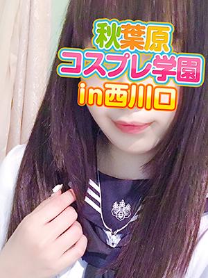 くるみの写真1   秋葉原コスプレ学園in西川口