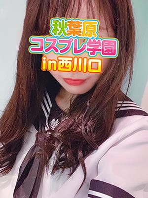 みさの写真1 | 秋葉原コスプレ学園in西川口