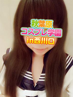 【体験入店超速報!】本日デビュー2人目!!!めちゃ激カワスレンダー美少女!