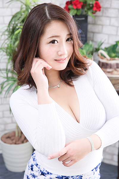 杏 -an