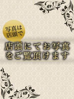 上野風俗|ゆうさん