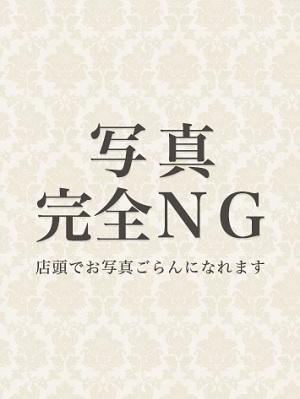 上野風俗店 琥珀