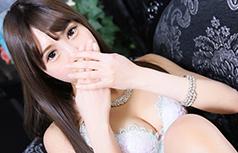 あいり -airi