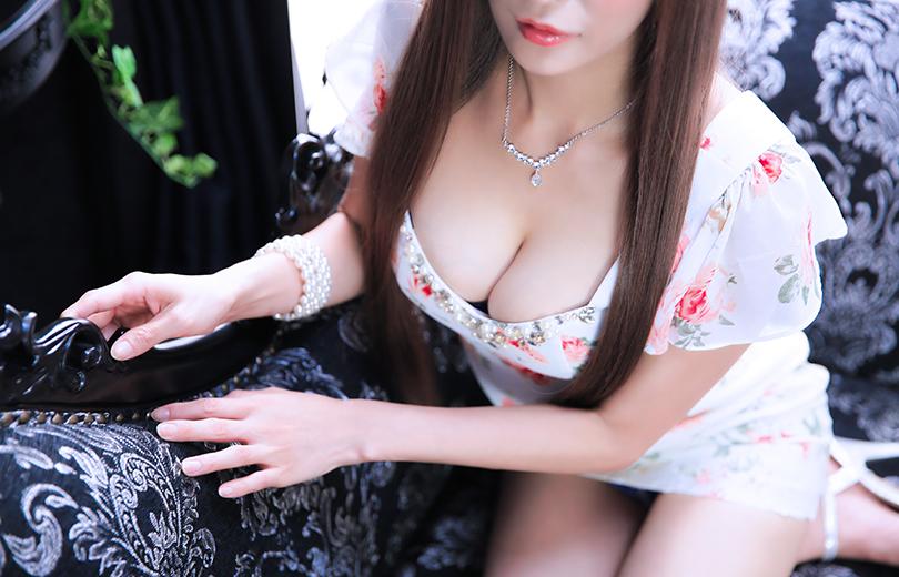 えみ -emi