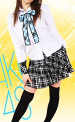 AK○48 桜○栞