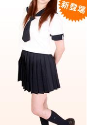 川◯学園高校 夏服