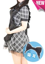 猫耳付きメイド服